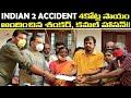 Indian 2: Kamal Haasan, Shankar hand over 4 cr to families of deceased