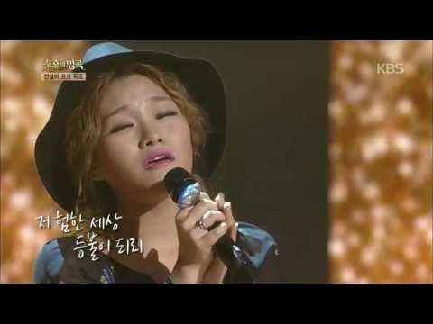 [HIT] 불후의 명곡2, 전설의 포크듀오편-손승연(Son Seung Yeon) - 등불.20141101