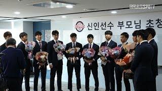 2019 자존심 강한 신인들의 승리를 위.하.여.(x) 위~~~~~하여! (01.12)