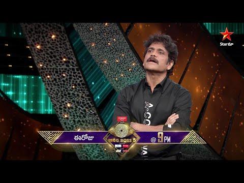 Bigg Boss Telugu 5 promo: Can we believe Ravi or not, Nagarjuna asks Siri, Kajal