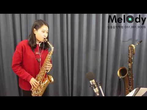 천연지기 색소폰 연주