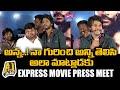 A1 Express Movie Press Meet   Sundeep Kishan   Lavanya Tripathi   #A1Express   YOYO Cine Talkies