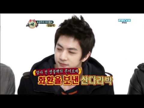 120211 MBLAQ Weekly Idol - Sandara Park Q&A Cut (2)