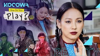 """Lee Hyo Lee likes her new song, """"Don't Touch Me"""" [How Do You Play Ep 62]"""