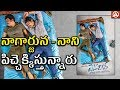 Devadas First Look Review : Nani : Nagarjuna