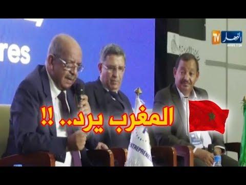 قناة جزائرية تنقل رد المغرب وتصدم مساهل بهذا التقرير
