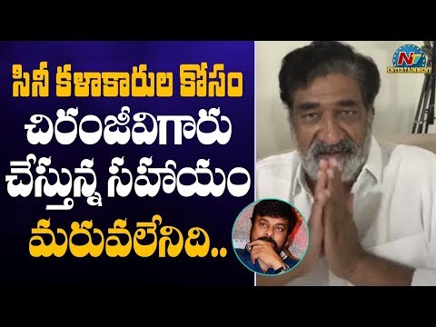 Actor Raghu Babu emotional words about Chiranjeevi and CCC