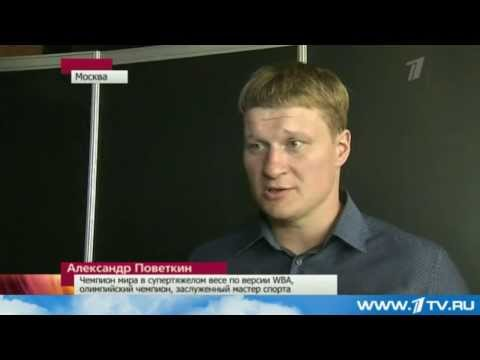 Александр Поветкин vs  Владимир Кличко