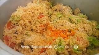 Bakrid Spl  சிக்கன் பிரியாணி/Chicken Biryani