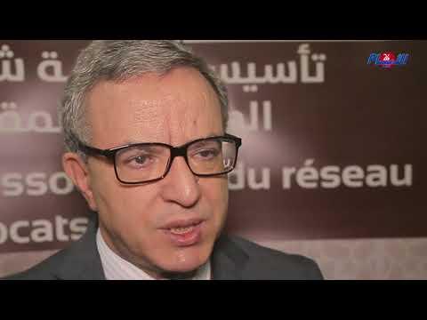 وزير العدل يتقاسم تفاصيل ميلاد جمعية شبكة المحامين المغاربة بالخارج
