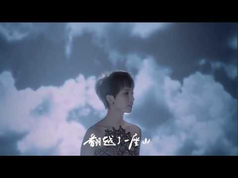 【互動占星MV】戴佩妮《純屬意外》Official 完整版 MV [HD]