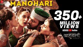 Manohari - Full Video | Baahubali - The Beginning | Prabhas & Rana | Divya Kumar | M M Kreem , Manoj