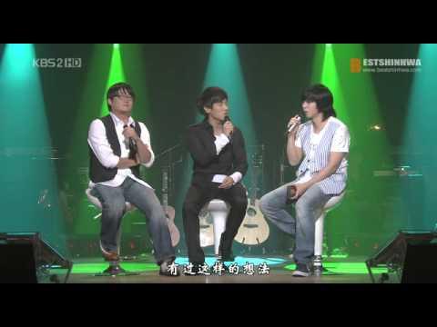 080919 KBS2尹道賢的情書.金烔完 CUT(中字)