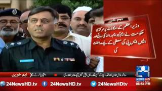 Imran Khan shows his support for SSP Rao Anwar