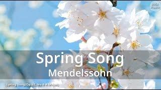 Spring Song (무언가 중에서 봄의 노래) Mendelssohn (멘델스존) Piano cover