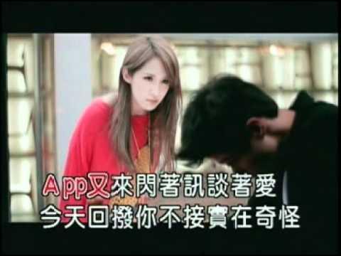 (KTV)愛不離手 - 蕭亞軒