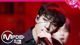 [MPD직캠] 스트레이 키즈 방찬 직캠 4K '神메뉴(God's Menu)' (Stray Kids Bang Chan FanCam) | @MCOUNTDOWN_2020.6.18