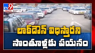 Lockdown effect: Massive traffic jam at Hyderabad-Vijayawa..