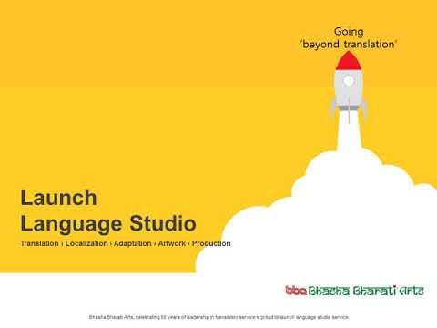 Bhasha Bharati Arts Translation Services - Launch of Language Studio Services