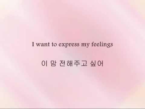 SMTown - 태양은 가득히 (Red Sun) [Han & Eng]