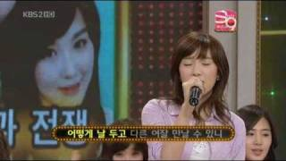 Good Song - SNSD [02.26.09] (en) 6/6