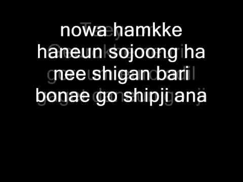 소녀시대 7989 Lyrics