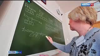 Омские школьники впервые сдают экзамен по информатике на компьютерах