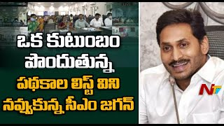 Woman praises YS Jagan government's schemes at 'YSR Cheyut..