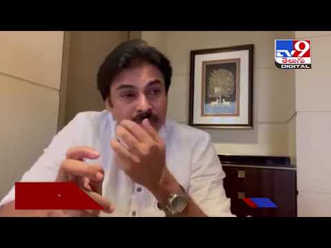 Pawan Kalyan strong reaction on Vinayaka Chaturthi restrictions