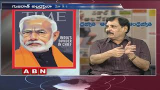 Discussion | Time Magazine Cover On Modi With Controversial Headline | Public Point | ABN Telugu