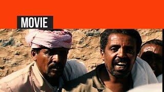 LYE.tv - Yemane Aklilu - Yrhasena | ይርሓሰና - Part 2 - New Eritrean Movie 2017