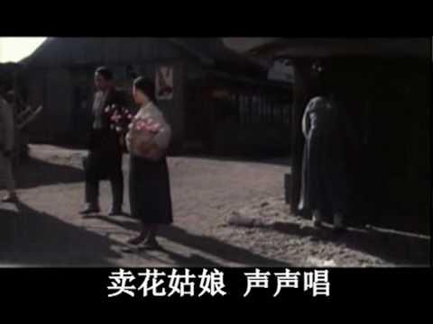 卖花姑娘——朝鲜电影/ 歌剧《卖花姑娘》选曲(中文字幕)