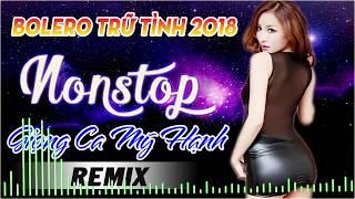 Nhạc Sến Remix 2018 - LK Nhạc Sống Trữ Tình Remix Cực Mạnh 2018 - Nhạc Vàng Remix Hay Mới Nhất