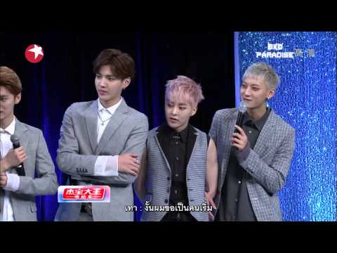 [Thaisub] 140504 Entertainment Star World - EXO-M {EXOPARADISE}