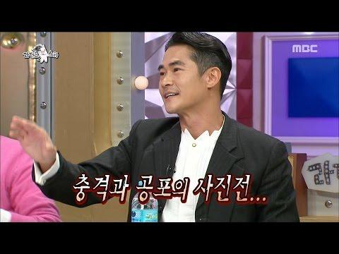 [RADIO STAR] 라디오스타 - Bae Jeong-nam, Walk on set in his underwear?!.20170426