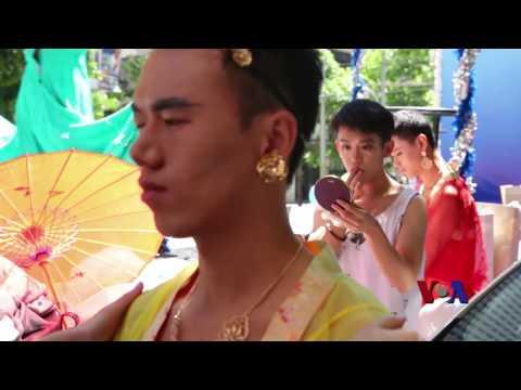 敢爱:一名华人同性恋领袖的独白