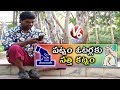 Bithiri Sathi Writes Quotes On Vote