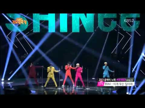 [131228] SHINee 샤이니_Dream Girl Band Ver.