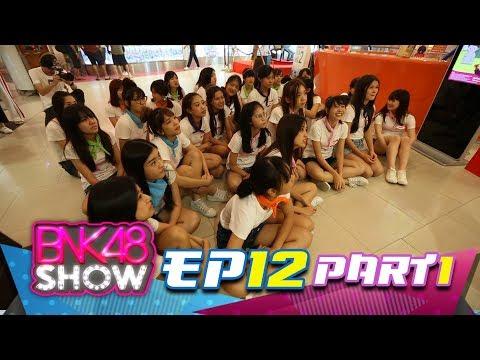 BNK48 Show EP12 Break01