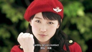 モーニング娘。 『愛の軍団』(Morning Musume。[