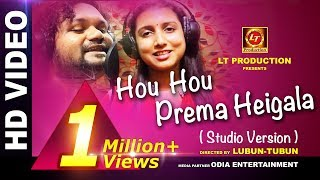 HOU HOU PREMA HEIGALA || Audio Making || Studio Version || Lubun-Tubun || Humane Sagar & Dipti