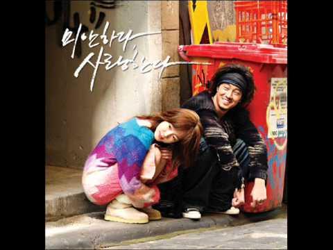 박효신 - 눈의 꽃