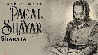 Sharata (Teaser) – Babbu Maan – Pagal Shayar