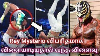 Rey Mysterio விபரிதமாக விளையாடியதால் வந்த விளைவு || Wrestling Tamil entertainment news