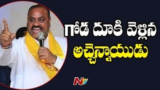 TDP leaders escapes from house arrest..
