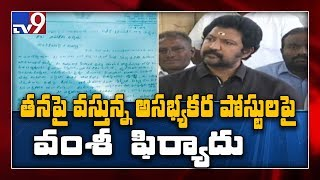 Vallabhaneni Vamsi lodges complaint against social media p..