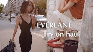 Everlane开箱   Everlane Try on haul   和Uniqlo的区别?   Meng Mao