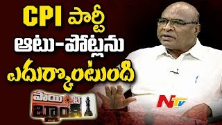 CPI Leader Chada Venkat Reddy exclusive interview - Point ..