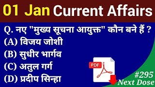 Next Dose #295 | 01 January 2019 Current Affairs | Daily Current Affairs | Current Affairs In Hindi