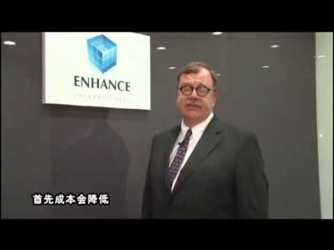 Selling Insurance Online - Future Trends in the China Market and Ideas from the US 中国保险